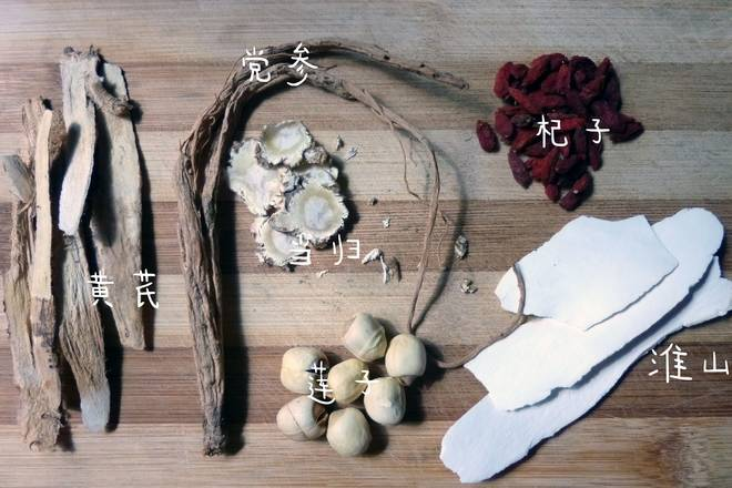 Home Cooking Recipe: A detailed view of the medicated diet for your reference!r(Leave the longan meat, forgive me...)