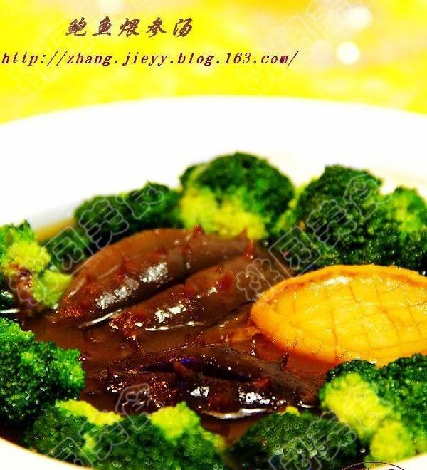 Home Cooking Recipe: Abalone ginseng soup