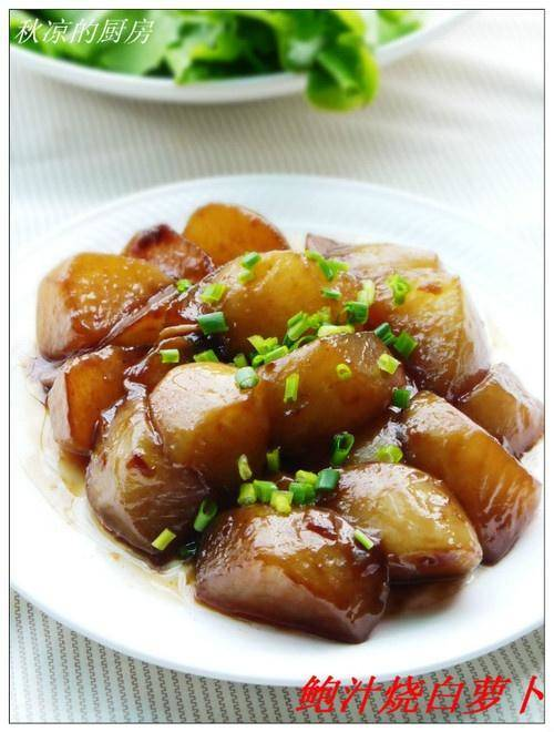 Home Cooking Recipe: Abalone sauce, white radish