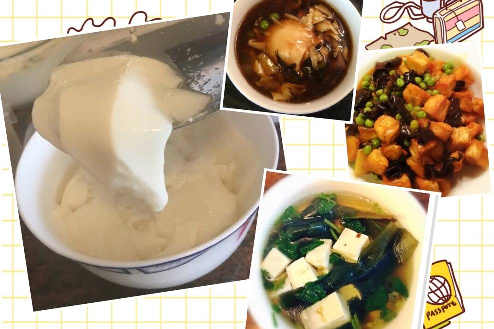 Home Cooking Recipe: Absolute zero failure homemade tofu brain, tofu (detailed graphical steps)