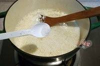 Home Cooking Recipe: Add salt and stir for another 30 seconds. Cover the pot with a clean cloth and let stand for 2 hours.
