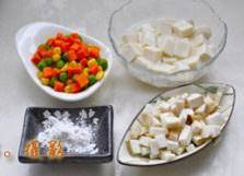 Home Cooking Recipe: All ingredients are cut into diced