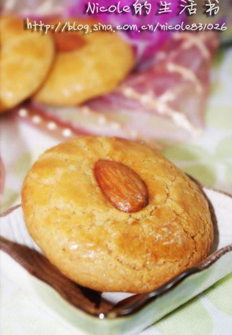 Home Cooking Recipe: Almond Puff Pastry
