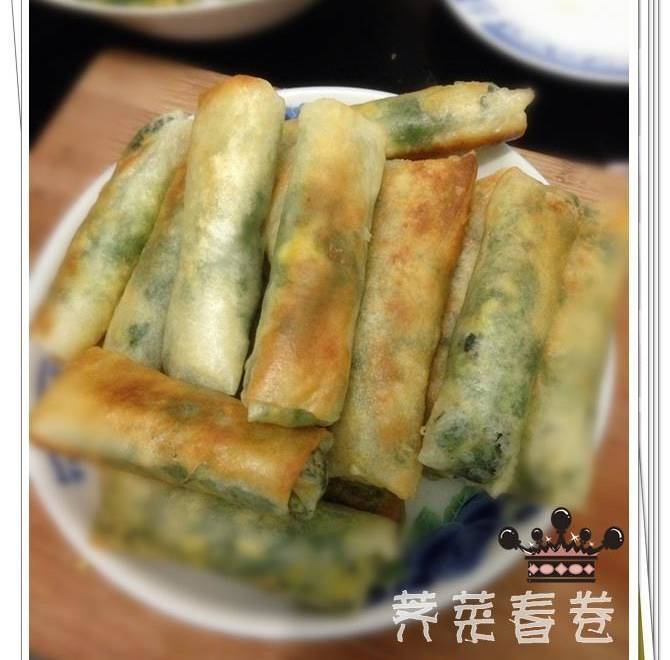 Home Cooking Recipe: Amaranth spring rolls