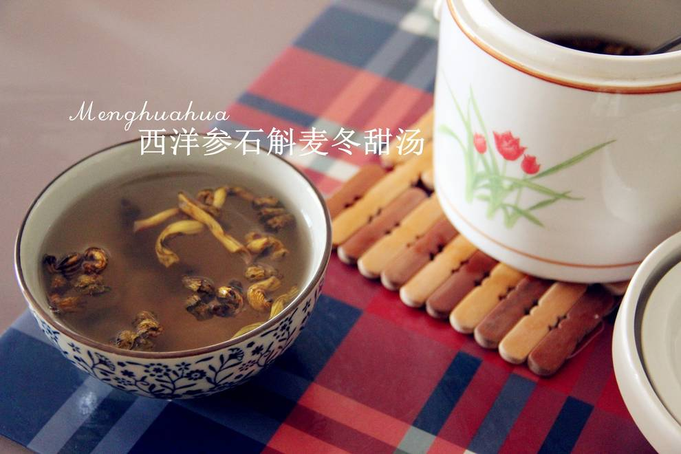 Home Cooking Recipe: American ginseng stone glutinous wheat winter sweet soup