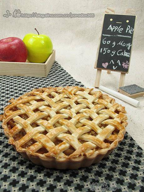 Home Cooking Recipe: Apple pie