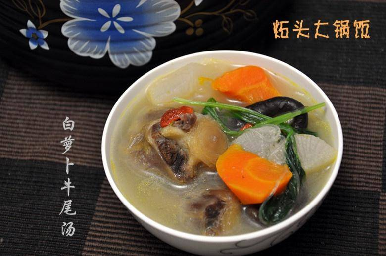 Home Cooking Recipe: Autumn and winter tonic [White radish oxtail soup]