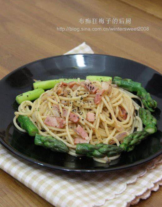 Home Cooking Recipe: Bacon Pasta