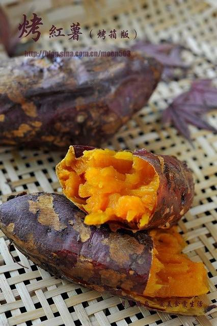 Home Cooking Recipe: Baked Sweet Potato Oven Edition