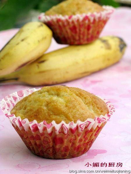 Home Cooking Recipe: Banana muffin