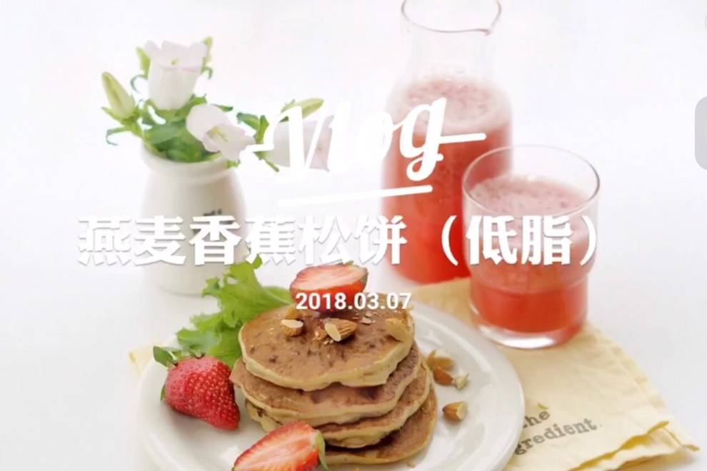 Home Cooking Recipe: Banana Oatmeal Muffin Low Fat Low Card Sugar Free Oil Handling @冰激凌小朋友