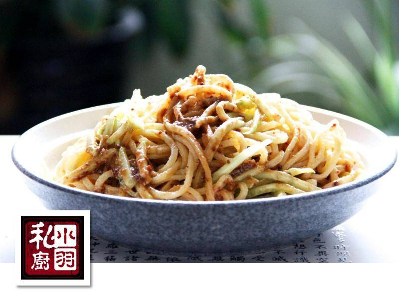 Home Cooking Recipe: Basic sesame sauce cold noodles