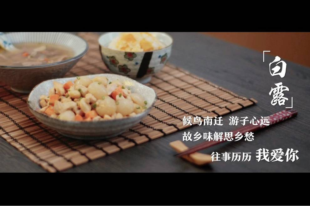 Home Cooking Recipe: [Beautiful Bento] Bailu Yangxin Meal--Shashen Yuzhu Pig Lung Soup + Baiguo Longan Chicken