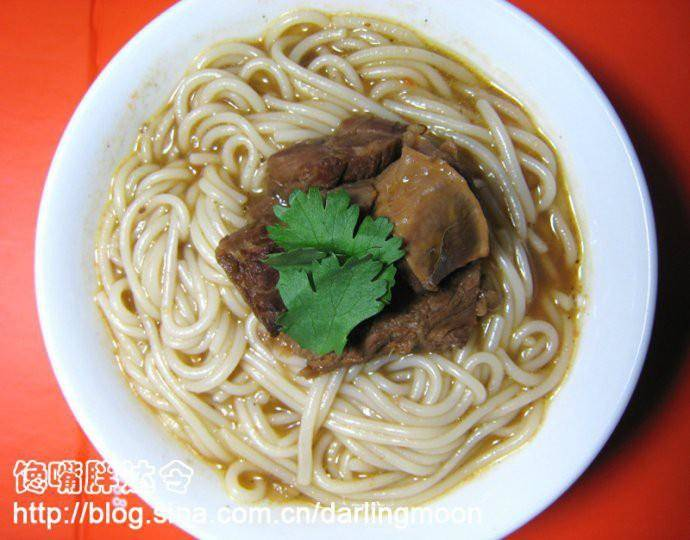 Home Cooking Recipe: Beef rice noodle