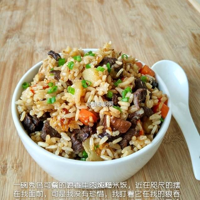 Home Cooking Recipe: Beef stuffed brown rice