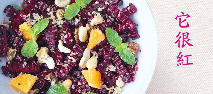 Home Cooking Recipe: Beetroot salad