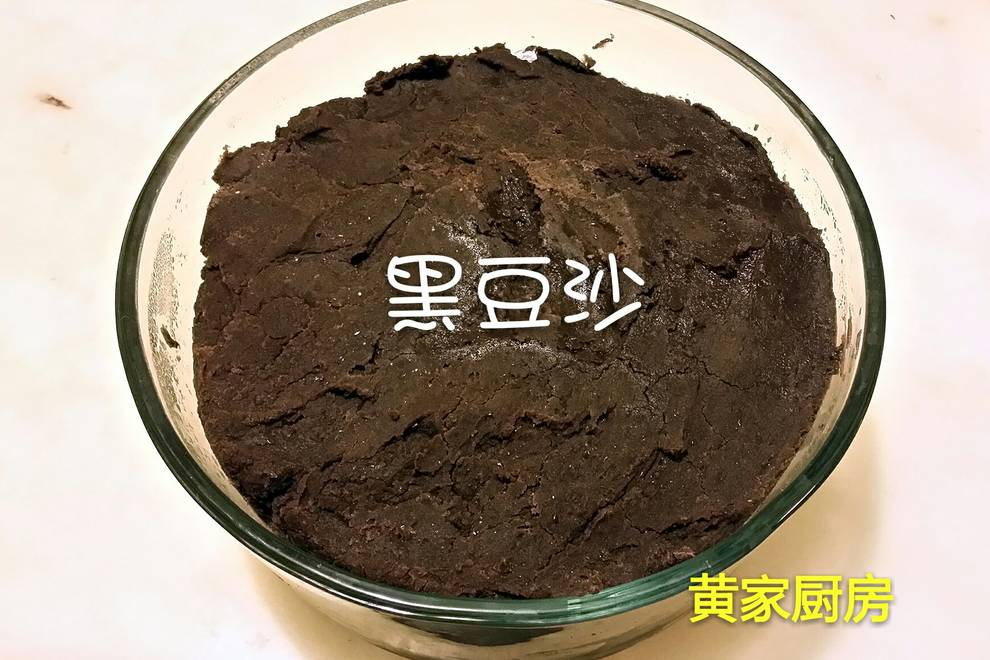 Home Cooking Recipe: Black bean paste