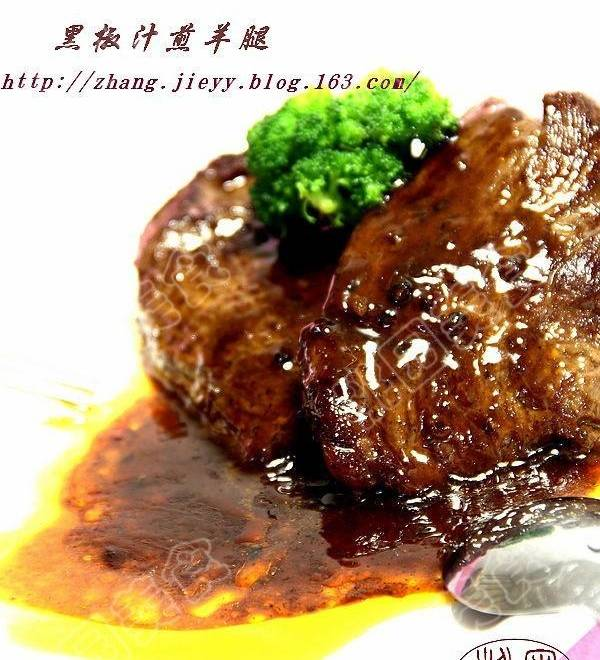 Home Cooking Recipe: Black pepper sauce fried leg