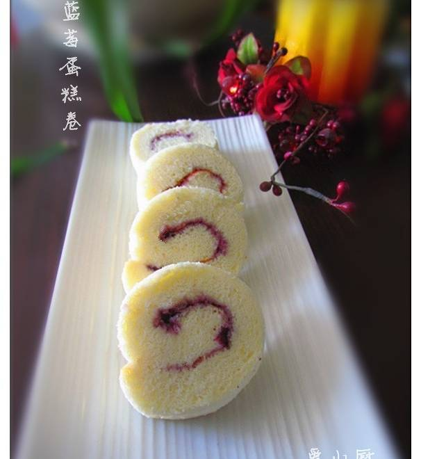Home Cooking Recipe: Blueberry jam cake roll