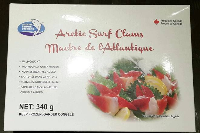 Home Cooking Recipe: Canadian Arctic shells are carried in ice boxes, enough to keep frozen, fresh