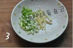 Home Cooking Recipe: Chopped green onion, ginger cut ginger