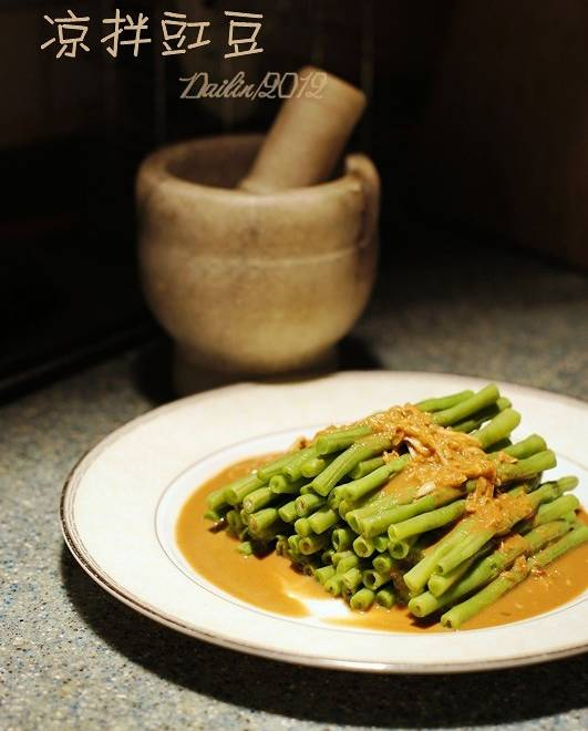 Home Cooking Recipe: Cold bean
