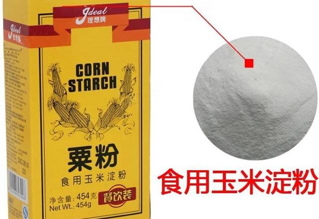 Home Cooking Recipe: Corn Starch---that is, we say the Eagle Chestnut Powder! The most abundant starch, but not as good as potato starch. The main ingredient in Hong Kong is raw corn starch. It is often used in cheesecakes in the kitchen!