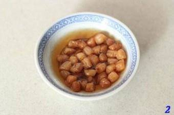 Home Cooking Recipe: Dried scallops, brewed in advance with cooking wine
