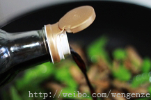 Home Cooking Recipe: Finally, transfer to soy sauce and stir well!