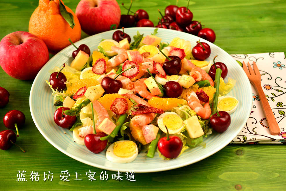 Home Cooking Recipe: Fresh shrimp and fruit salad served in time for 24 hours
