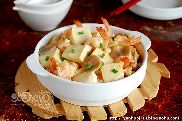 Home Cooking Recipe: Fresh shrimp and mushroom tofu