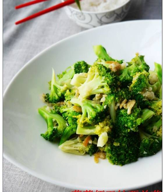 Home Cooking Recipe: Fried broccoli with garlic and shrimp