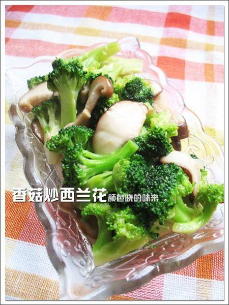 Home Cooking Recipe: Fried broccoli with mushrooms