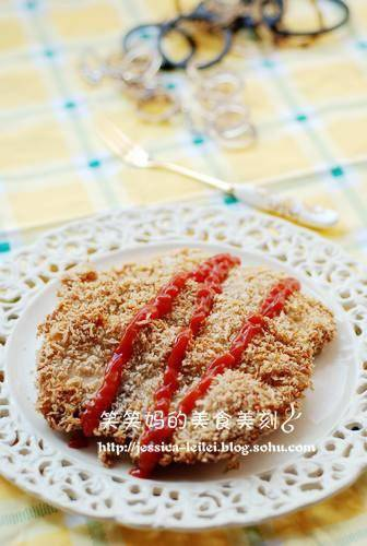 Home Cooking Recipe: Fried fish steak