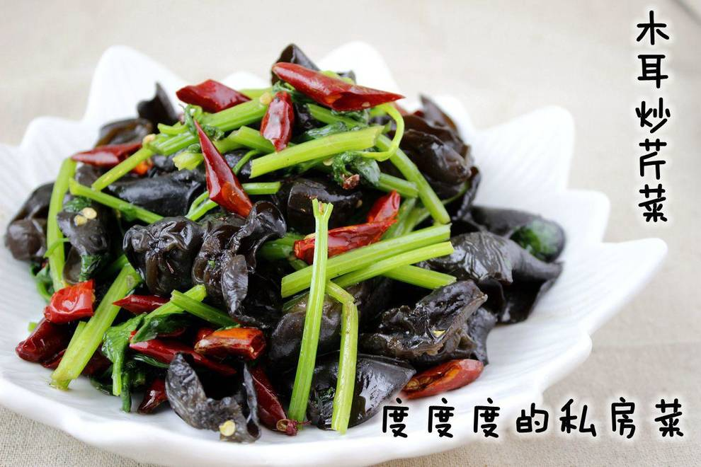 Home Cooking Recipe: Fried fungus with celery