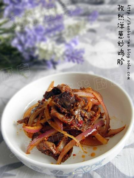 Home Cooking Recipe: Fried onion with chicken
