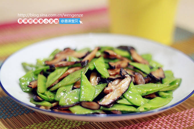 Home Cooking Recipe: Fried peas with mushrooms