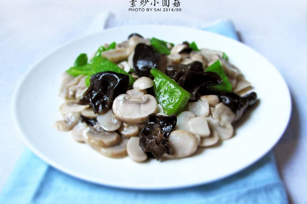 Home Cooking Recipe: Fried purple mushroom
