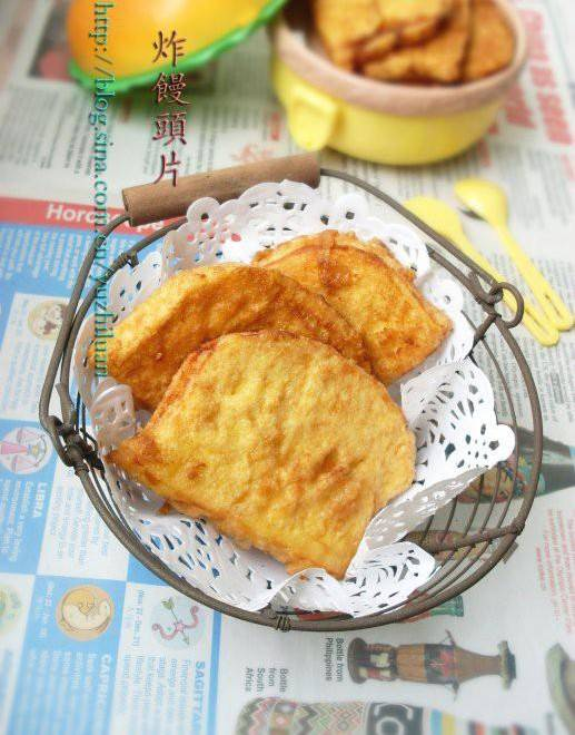 Home Cooking Recipe: Fried taro