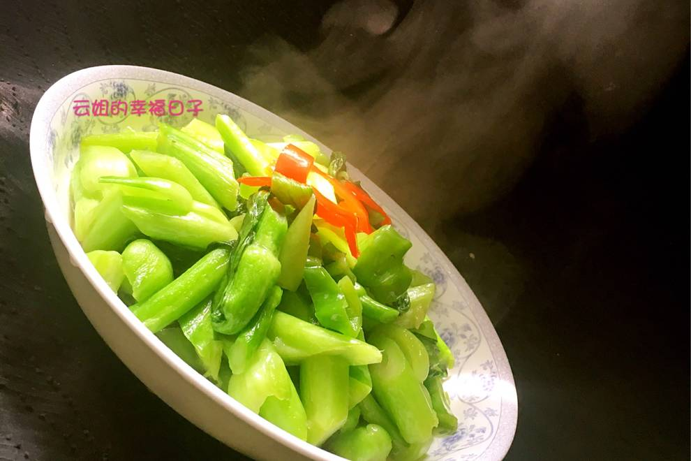 Home Cooking Recipe: Fried vegetables
