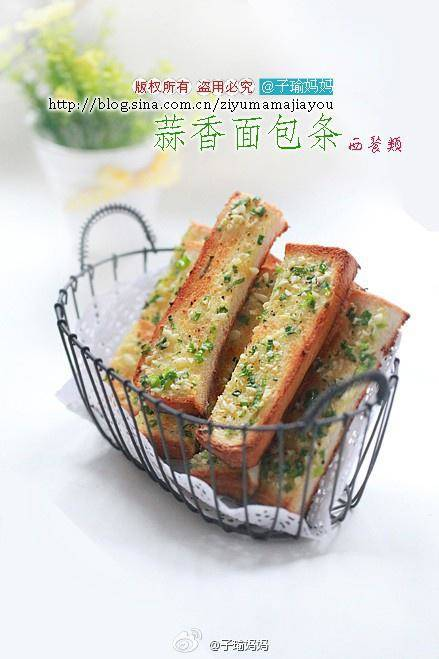 Home Cooking Recipe: Garlic bread sticks