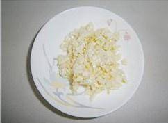 Home Cooking Recipe: Garlic peeled and cut into diced