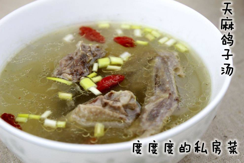 Home Cooking Recipe: Gastrodia pigeon soup