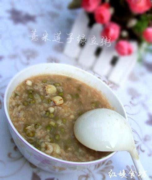 Home Cooking Recipe: Glutinous rice lotus seed mung bean porridge