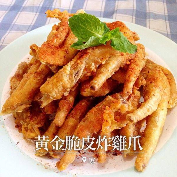 Home Cooking Recipe: Gold crispy fried chicken feet
