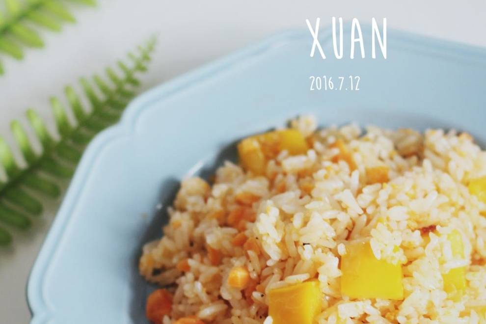 Home Cooking Recipe: Gold fried rice (salted egg yolk fried rice)