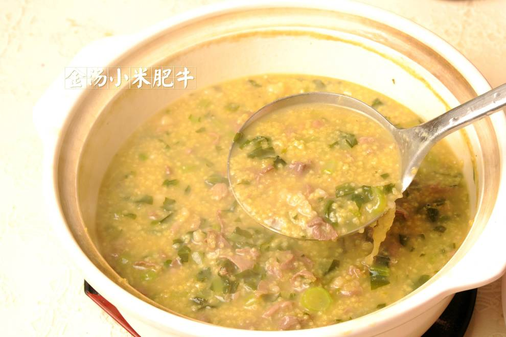 Home Cooking Recipe: Golden soup millet beef