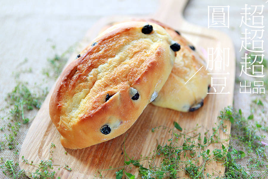 Home Cooking Recipe: Grape flavored bread filled with raisins and butter