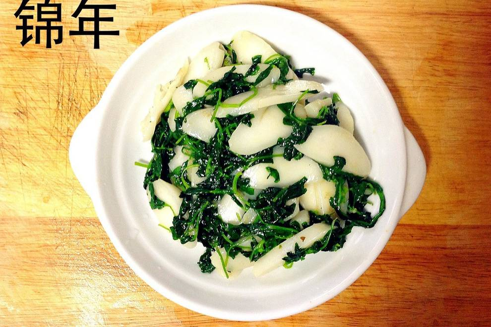 Home Cooking Recipe: Grass head rice cake