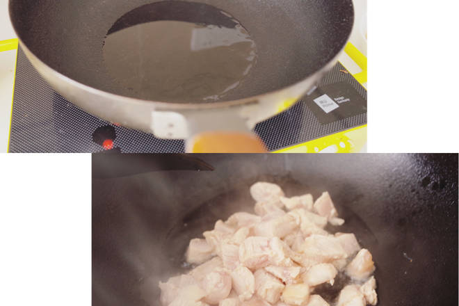 Home Cooking Recipe: Hot pot cold oil, after the smoke, pour the chicken into the pot, dial evenly, discolor and then serve